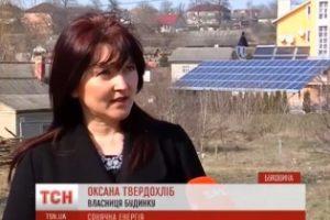 Жителька Буковини встановила сонячні батареї: скільки коштує система та коли окупиться